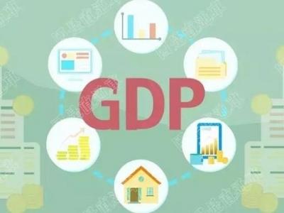 """18省份公布上半年GDP,天津重庆跻身万亿""""俱乐部"""""""