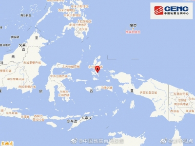 印尼北马鲁古省发生7.2级地震 无海啸预警