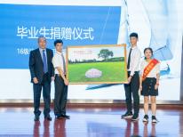龙岗职校2019届947名学子毕业 798人圆梦大学!