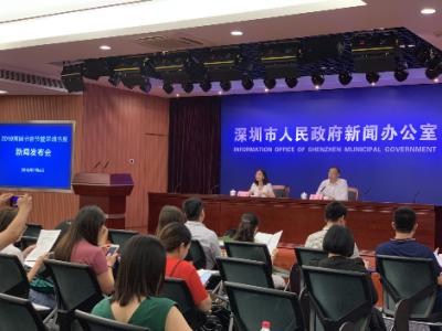 首届深圳书展7月19日开幕 50位文化名家近百场活动与您相约