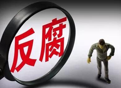 宁夏回族自治区党委国家安全委员会办公室副主任于霆接受审查调查