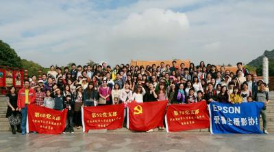 令狐晋江:原来主题党日活动可以这么精彩!