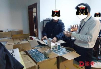 """南山警方破获非法经营""""烟弹""""案 为深圳办理单案案值最大案"""