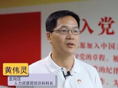 榜样力量 |黄伟灵:发挥先锋模范作用 立足岗位做贡献