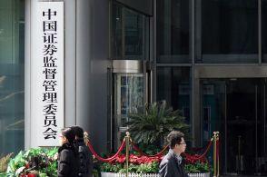 证监会对6家IPO企业出具警示函,对16家机构启动监管