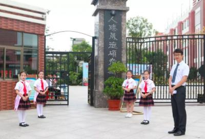 深圳市珊蒂泉外国语学校校园开放日欢乐多