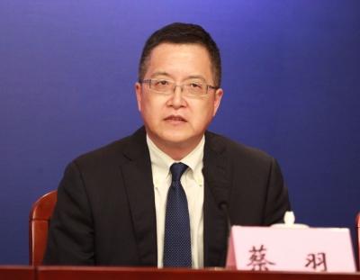 深圳市发改委党组成员、副主任蔡羽接受深圳市纪监纪律审查和监察调查