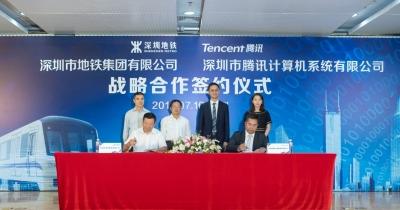 深圳地铁与腾讯共同打造智慧地铁