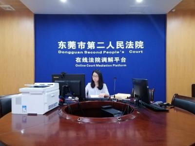 微信+远程视频  东莞第二法院成功调解跨国离婚案