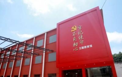 """來坪山""""不忘初心、牢記使命""""主題教育館,免費看珍貴""""紅色藏品""""!"""