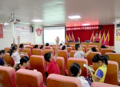 大鵬開展暑期禁毒親子教育講座活動