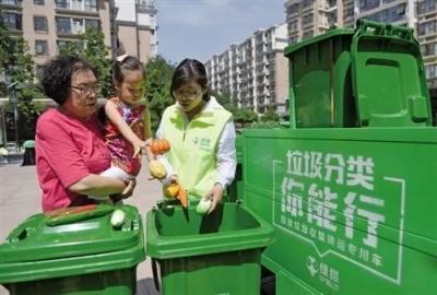 深圳拟试点垃圾收费制!深圳经济特区生活垃圾分类管理条例提请审议