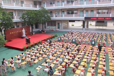 """东莞道滘两小学为一年级新生举行""""开笔礼"""""""