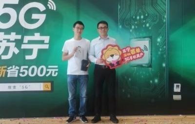 5G手机开售!深圳首位用户买机送老婆 这也太甜了吧