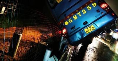 7死11伤,5名乘客惨被甩落十米桥下!广东大巴侧翻事故原因披露!