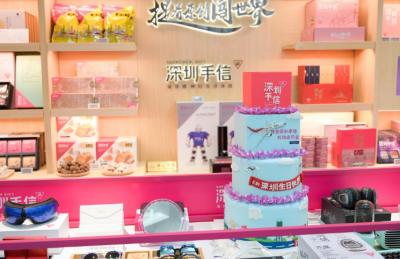 用黑科技打造智慧零售全场景!深圳手信在机场开出智慧零售试验店
