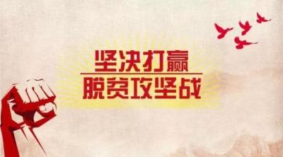 """《求是》杂志发表习近平总书记重要文章 《在解决""""两不愁三保障""""突出问题座谈会上的讲话》"""