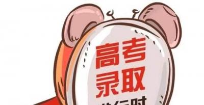 48.4万名考生被录取!广东提前批次和本科批次录取结束