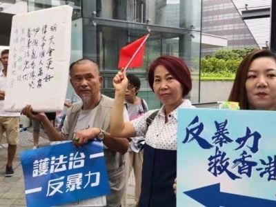 香港近50万市民呼吁:反暴力救香港