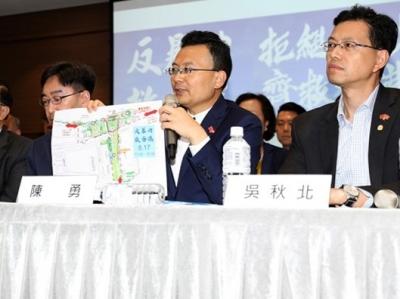 """香港17日举行""""反暴力、救香港""""大集会,提七大诉求"""