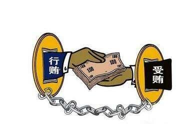 收受贿赂79万元,龙岗区总工会原正处级干部戴海清被公诉