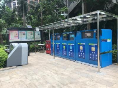 翠竹街道全面推进生活垃圾强制分类工作,13个小区实现垃圾分类3.0模式