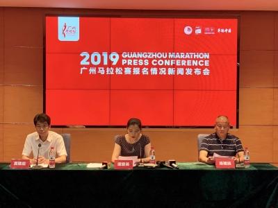 参赛名额不能转让!2019广州马拉松赛报名情况公布