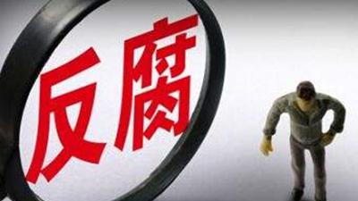 揭陽市人大常委會副主任林旭群接受紀律審查和監察調查