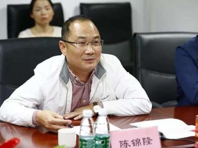 深圳市宝安区卫健局副局长陈锦隆严重违纪违法被开除党籍和公职