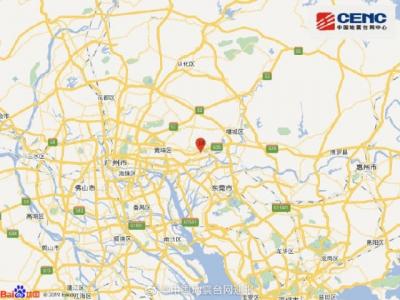广州市增城区发生2.7级地震,网友:有微弱震感