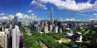 《深圳经济特区优化营商环境若干规定(征求意见稿)》发布