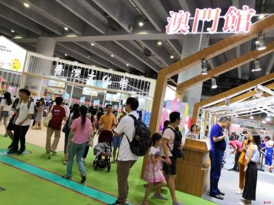 2019年南国书香节暨羊城书展闭幕 主分会场入场观众超300万人次