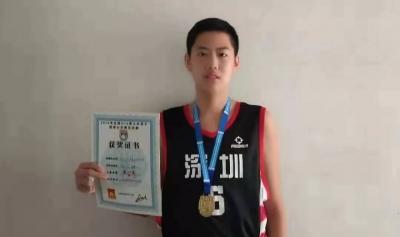 拿下全国冠军!福田1.92米五年级篮球小将被中国篮协相中啦