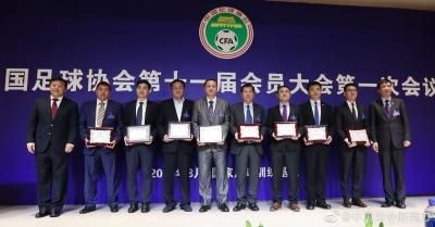 35名足协执委如何产生?中国足球的各行各业都聚齐了