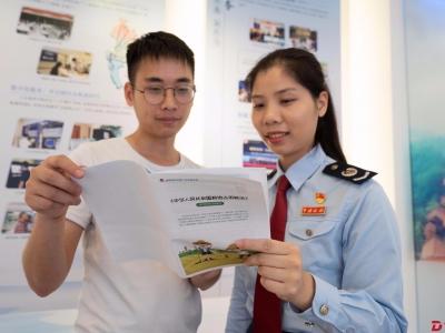 广东将适用新耕地占用税税额标准