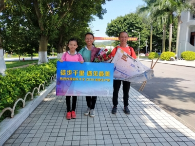从湖南益阳到广东汕头,00后女生徒步千余公里上大学!