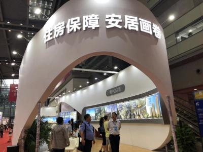 首个住房保障展亮相!深圳筹集保障房和人才房50余万套