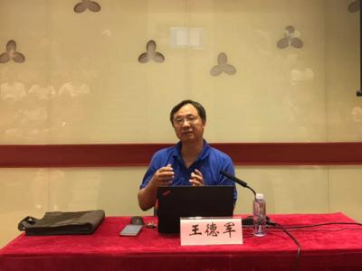 """新时代大讲堂︱王德军教授谈""""知识经济时代的科学与人文"""""""