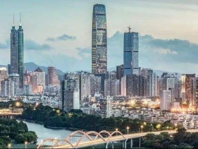 建设中国特色社会主义先行示范区系列谈 | 新时代 新定位 新使命 新担当