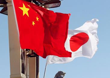 新一轮中日战略对话在日本长野举行