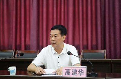 湖南永州市人大常委会党组书记、副主任高建华被查