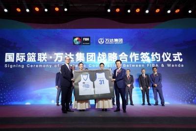 国际篮联与万达签订战略合作协议:将承办篮球世界顶级赛事