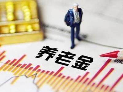 """全部分摊到户!深圳""""房屋养老金""""增值收益逾30亿元"""