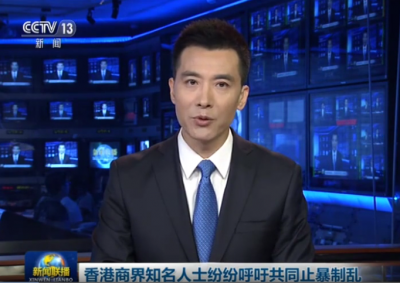 香港商界知名人士纷纷呼吁共同止暴制乱