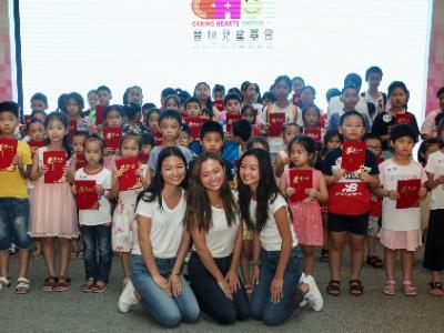 暖心!三姐妹发起公益基金救助重疾儿童