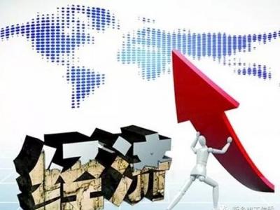 统计局:7月份国民经济运行保持在合理区间
