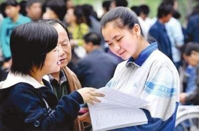 广东省专科批次普通文理类开始录取