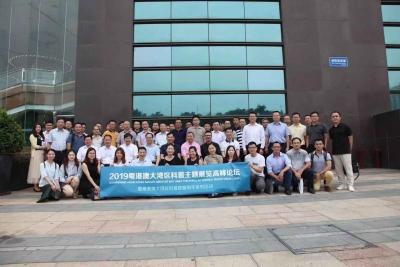 2019科普主題展覽高峰論壇在深圳舉辦
