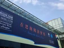 """每年夏天,你最喜欢上海哪里的风景?答案或许在""""长大""""的书展"""