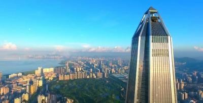 國家發改委專家張燕:新征程上,深圳使命光榮責任重大